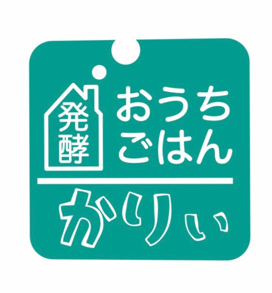 f:id:yaaninju-yui35:20200926083846j:image