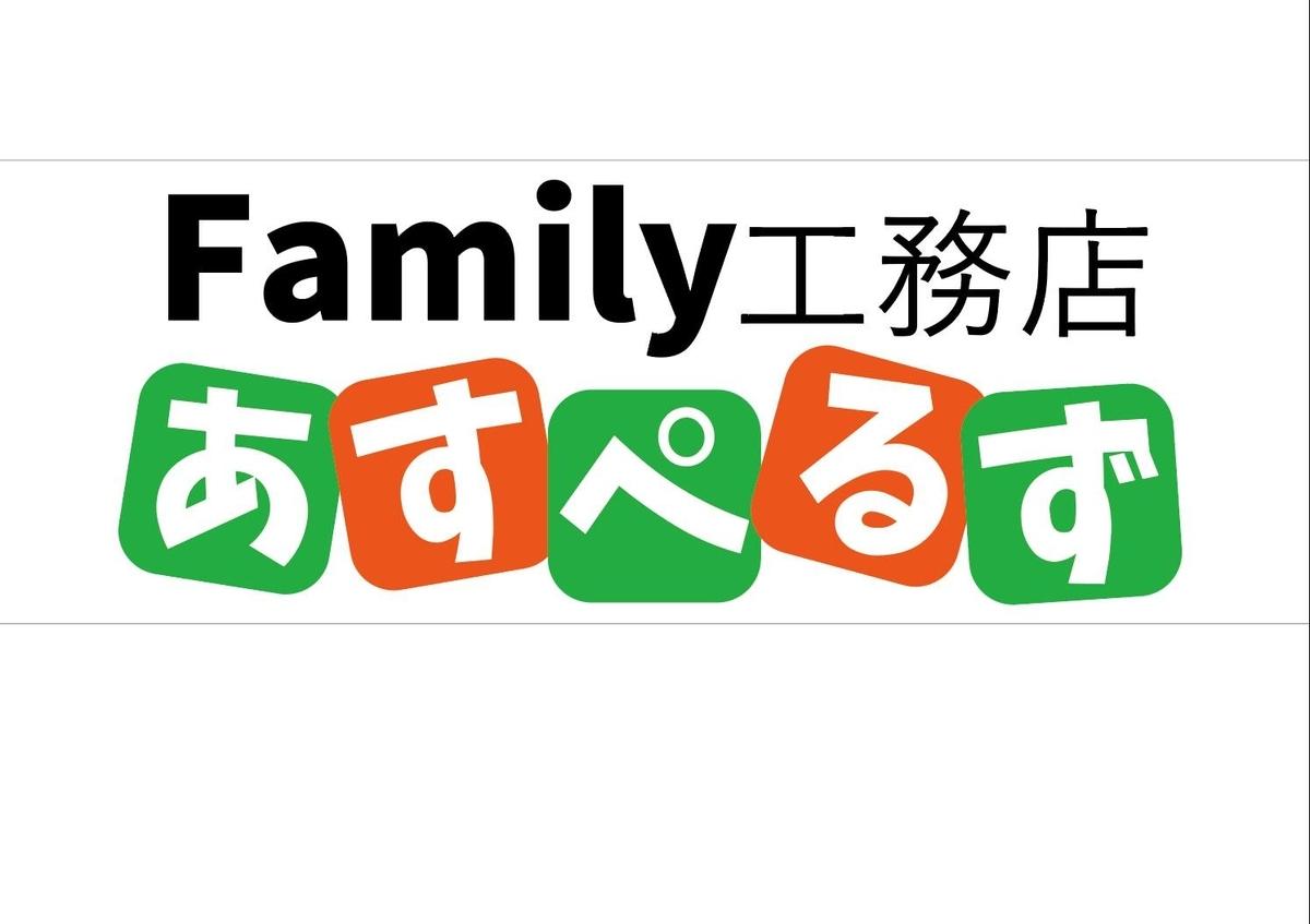 f:id:yaaninju-yui35:20201122193318j:plain