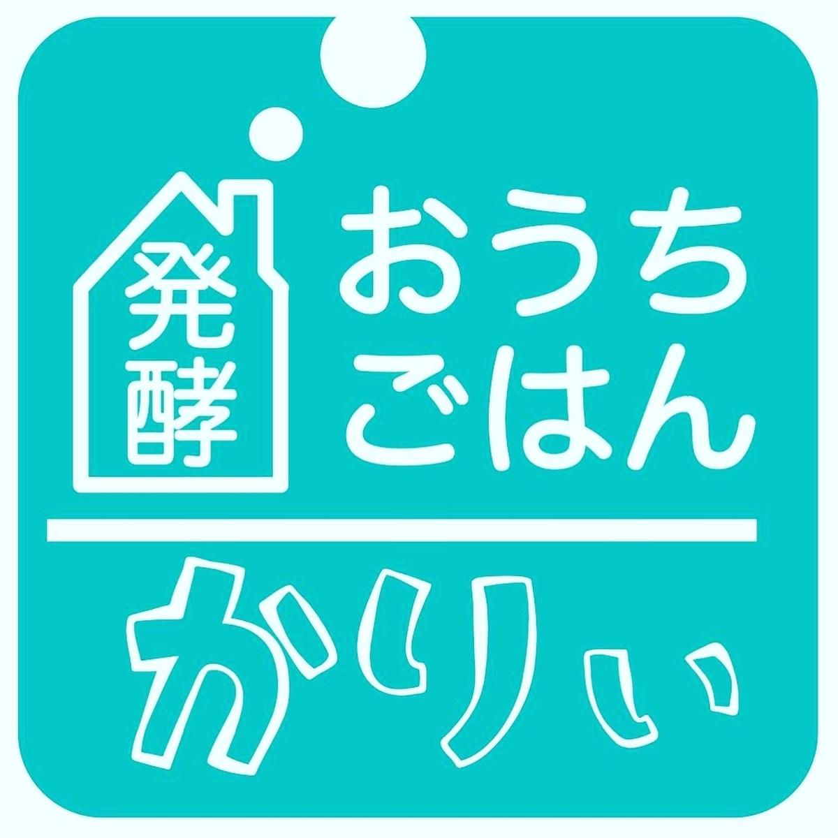 f:id:yaaninju-yui35:20201123184827j:plain