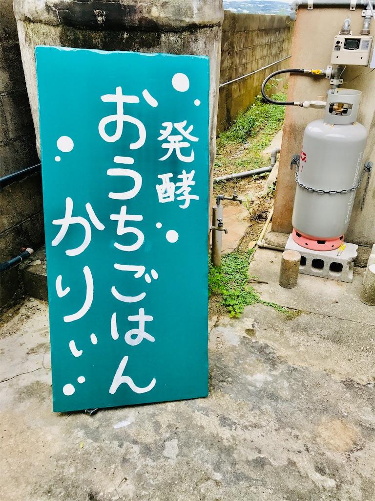 f:id:yaaninju-yui35:20201217141838j:image