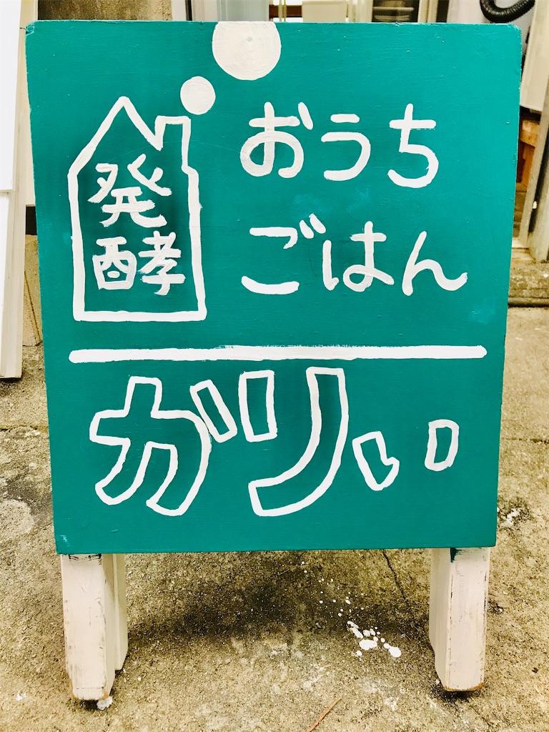 f:id:yaaninju-yui35:20201217141845j:image