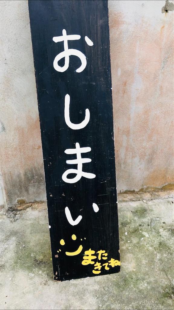 f:id:yaaninju-yui35:20201217152546p:image