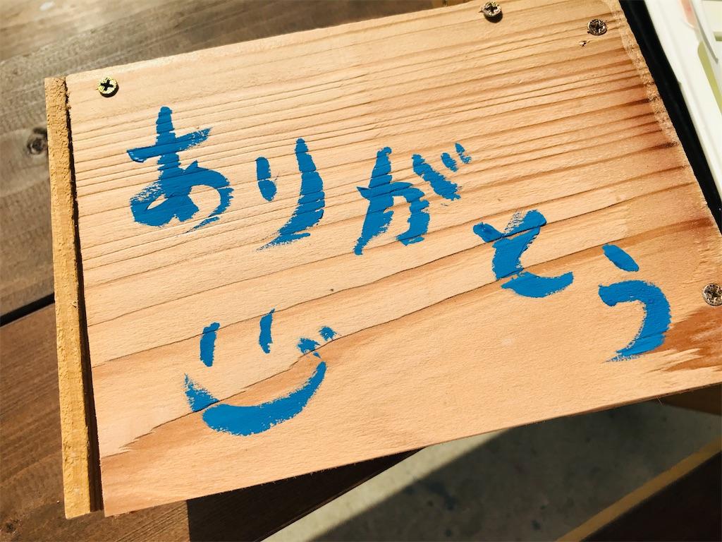 f:id:yaaninju-yui35:20201226201100j:image