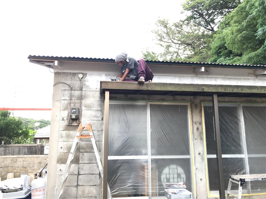 f:id:yaaninju-yui35:20210528164214j:image
