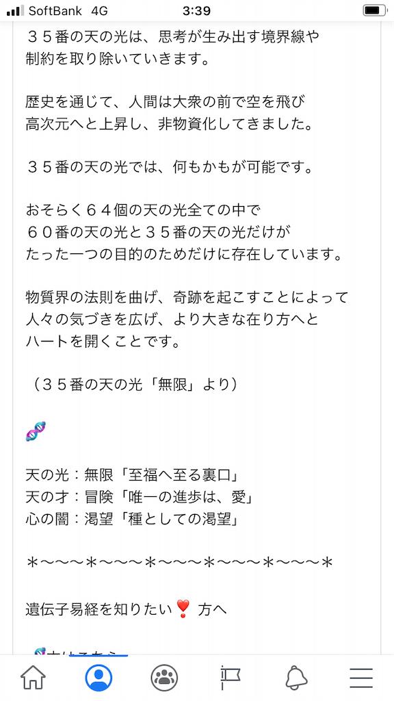 f:id:yaaninju-yui35:20210604034155p:image