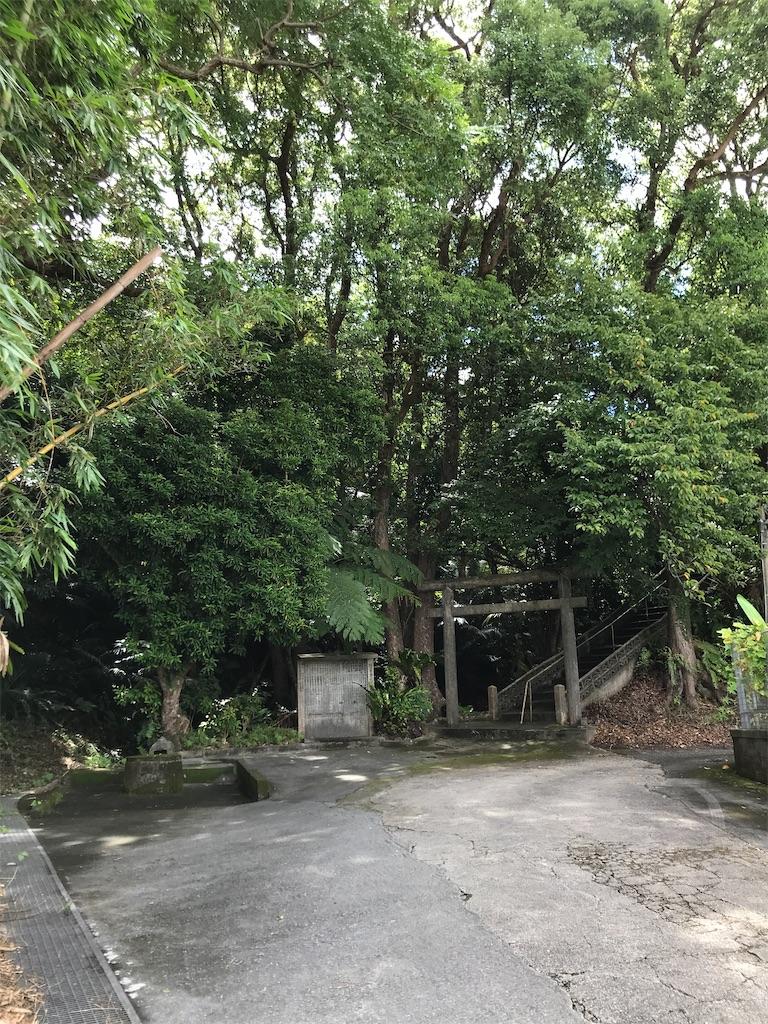 f:id:yaaninju-yui35:20210815111610j:image