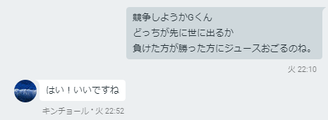 f:id:yaba-raiko:20170823214034p:plain