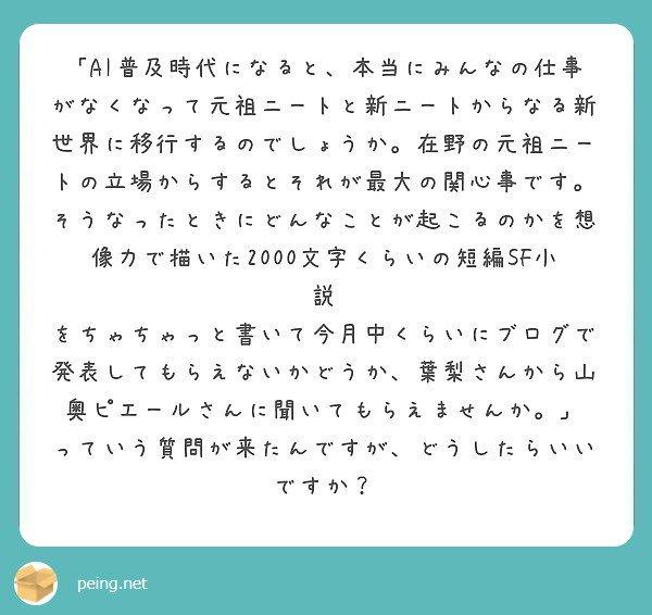 f:id:yaba-raiko:20180204023950j:plain
