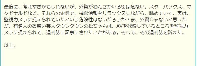 f:id:yababiji2:20170528160653p:plain