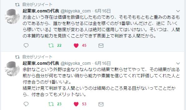 f:id:yababiji2:20170618195236p:plain