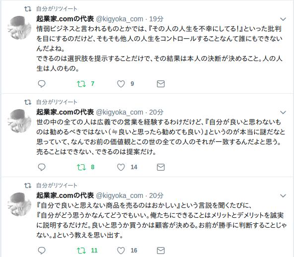 f:id:yababiji2:20170710194418p:plain
