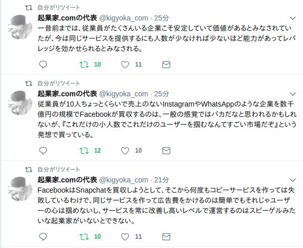 f:id:yababiji2:20170716205724p:plain