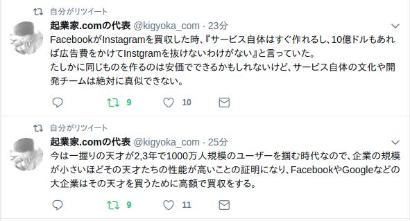 f:id:yababiji2:20170716205736p:plain