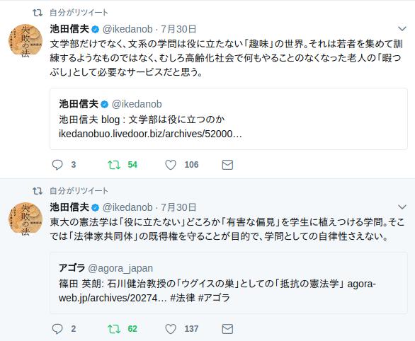 f:id:yababiji2:20170803081238p:plain