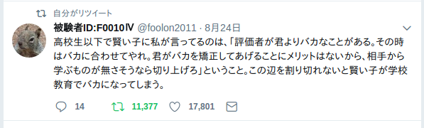 f:id:yababiji2:20170826181732p:plain