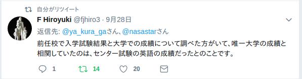 f:id:yababiji2:20171018185312p:plain
