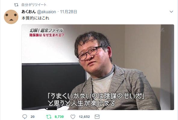 f:id:yababiji2:20171201005310p:plain