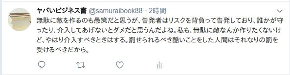 f:id:yababiji2:20171217145652p:plain