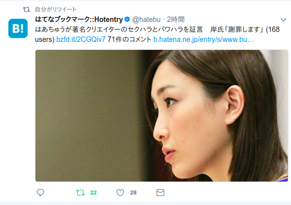 f:id:yababiji2:20171217145829p:plain