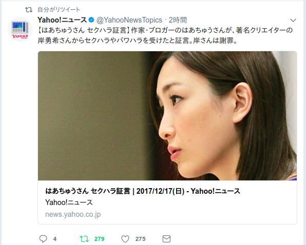 f:id:yababiji2:20171217145840p:plain