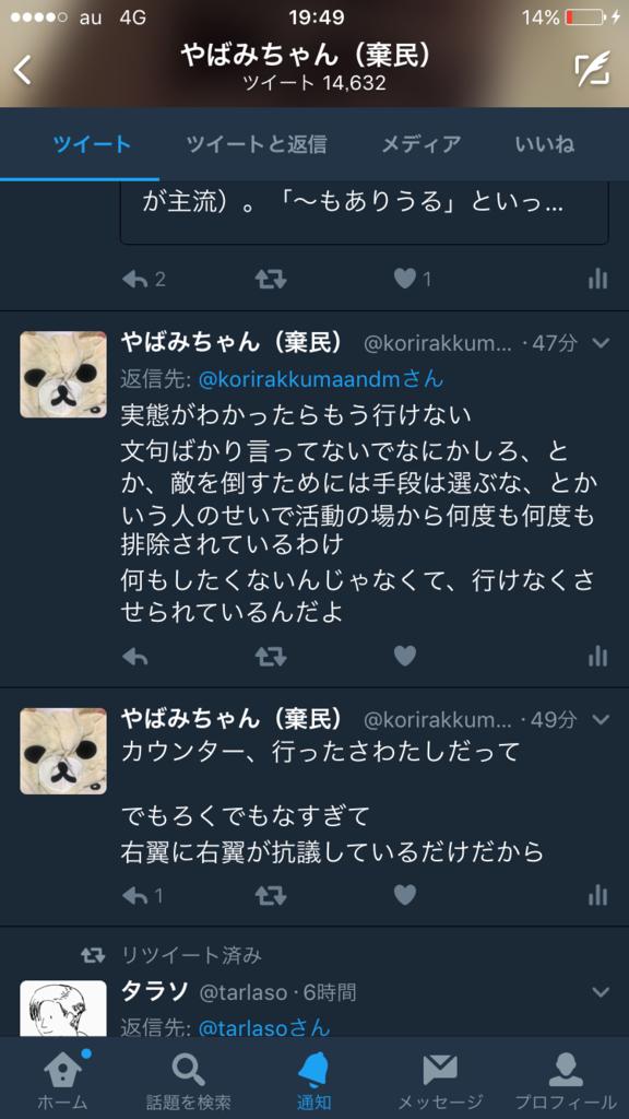 f:id:yabamichan:20170605232313p:plain