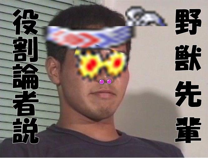 f:id:yabarabone:20170810124609p:plain