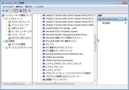 ダウンロード *Broadcom NetXtreme ギガビット・ …