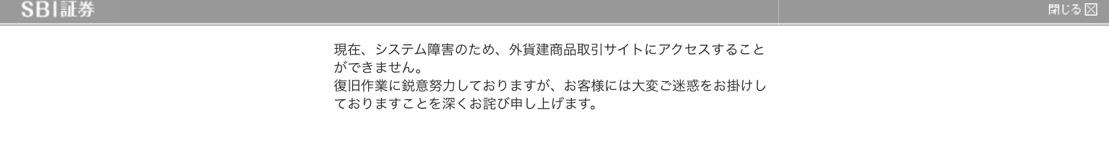 f:id:yabure-kabure:20200311101500j:plain