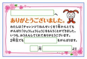 f:id:yabure-kabure:20200421140937j:plain