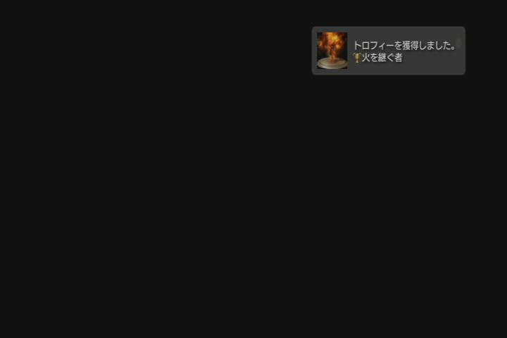 f:id:yabutyou:20180131163928j:plain