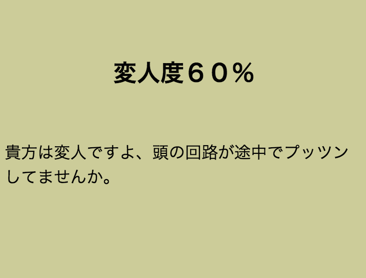 f:id:yacchi10034:20161215003742p:plain