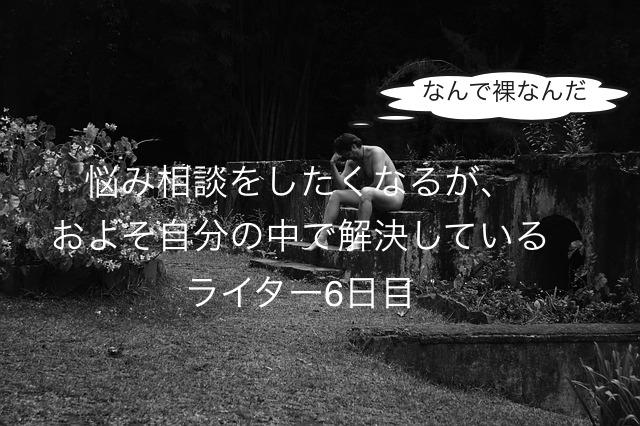 f:id:yacchi10034:20161222230943j:plain