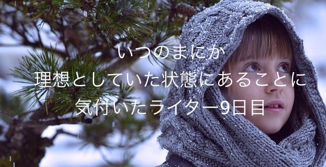 f:id:yacchi10034:20161226022529j:plain