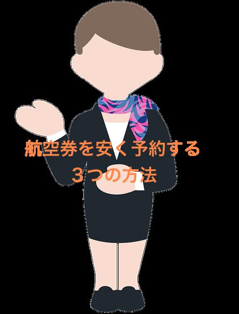 f:id:yacchi10034:20170102193922p:plain