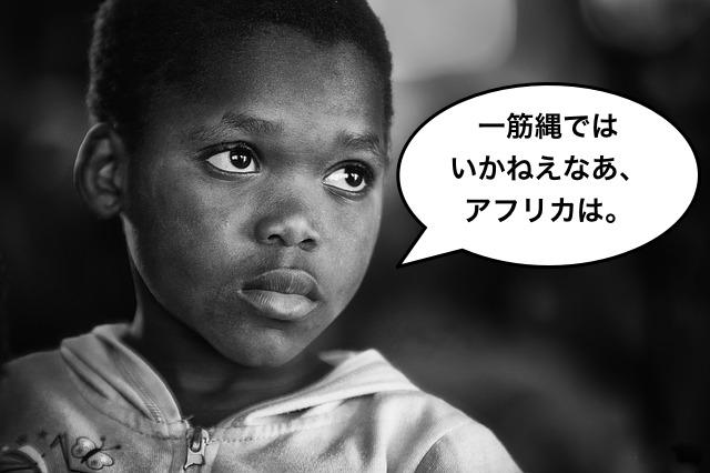f:id:yacchi10034:20170108185438j:plain