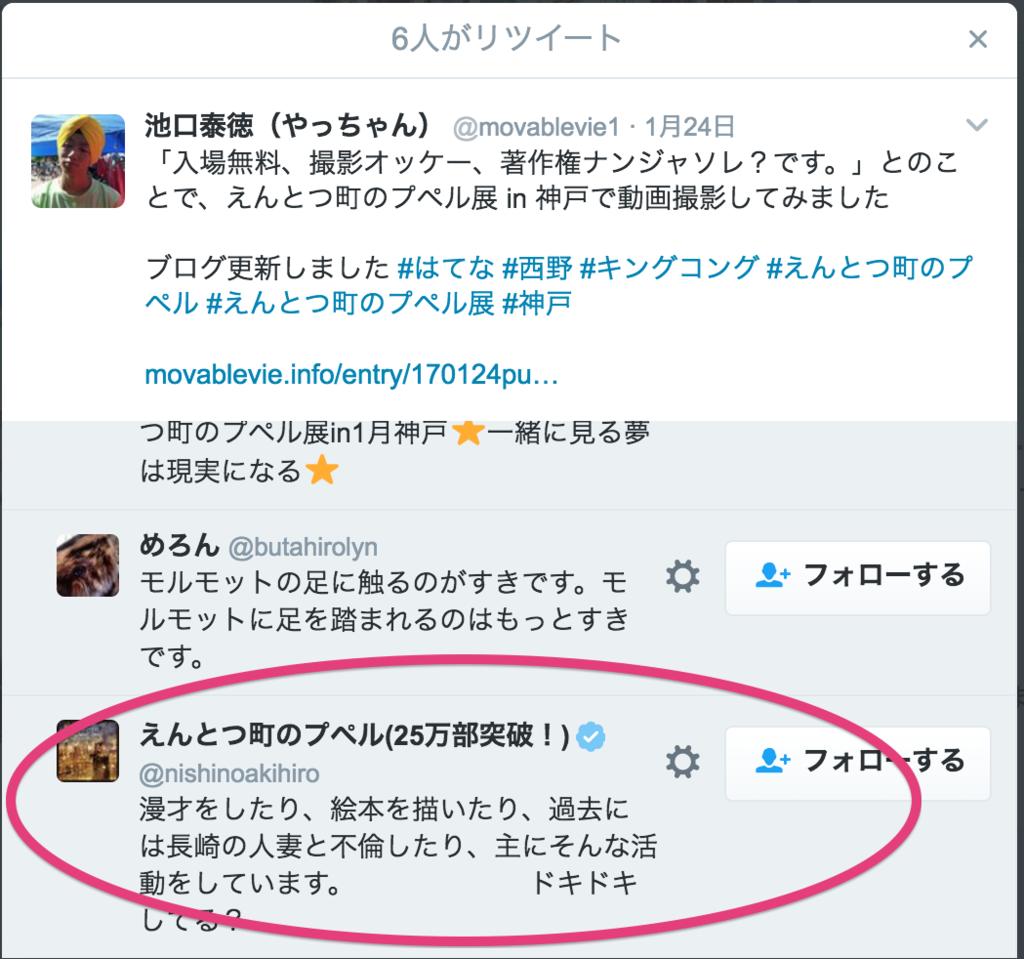 f:id:yacchi10034:20170127182204p:plain