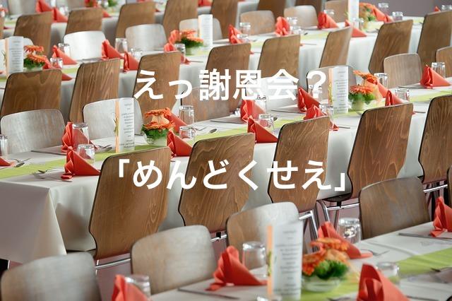 f:id:yacchi10034:20170130192147j:plain