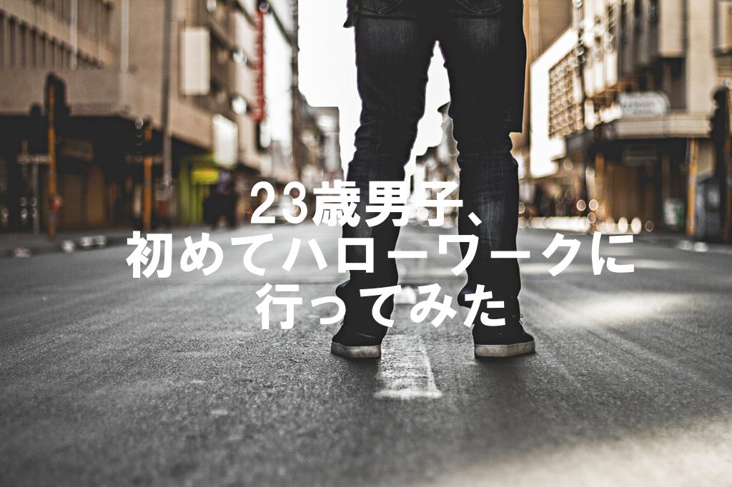 f:id:yacchi10034:20170226192400p:plain
