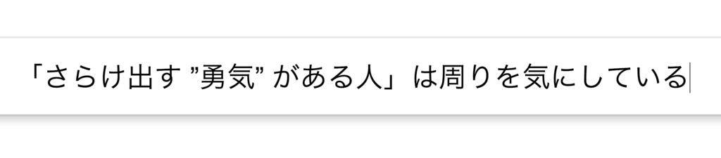 f:id:yacchi10034:20170305005507p:plain