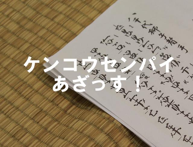 f:id:yacchi10034:20171209200438j:plain