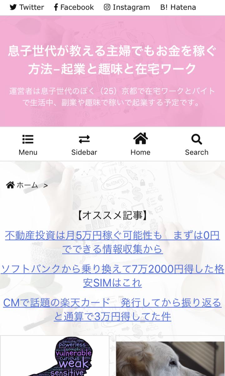 f:id:yacchi10034:20190420173148p:plain