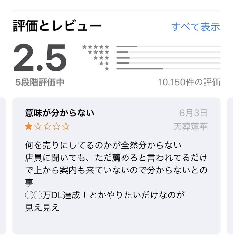 f:id:yacchi10034:20190430005830j:plain
