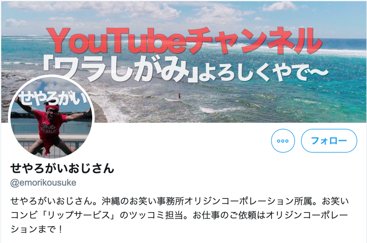 f:id:yacchi10034:20191012150548p:plain