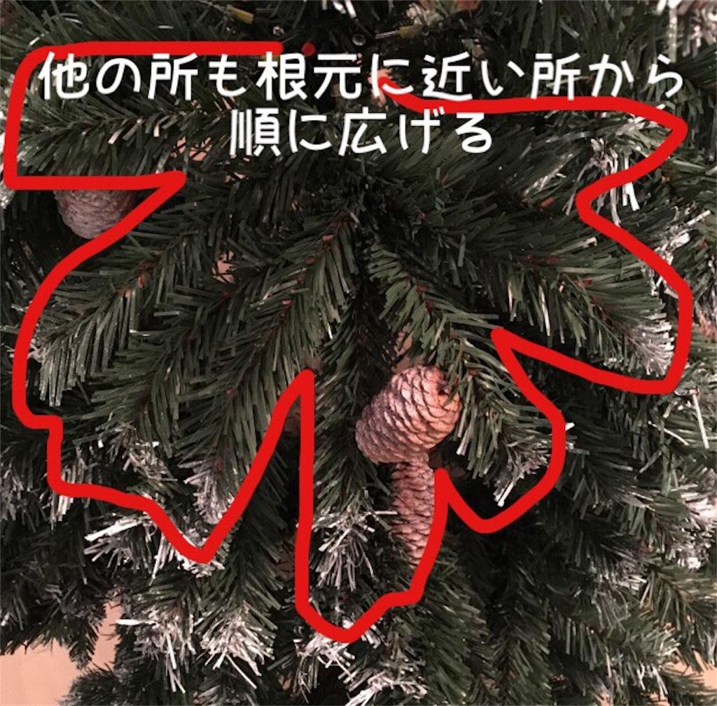 f:id:yacco_alfalfa:20171207085917j:image