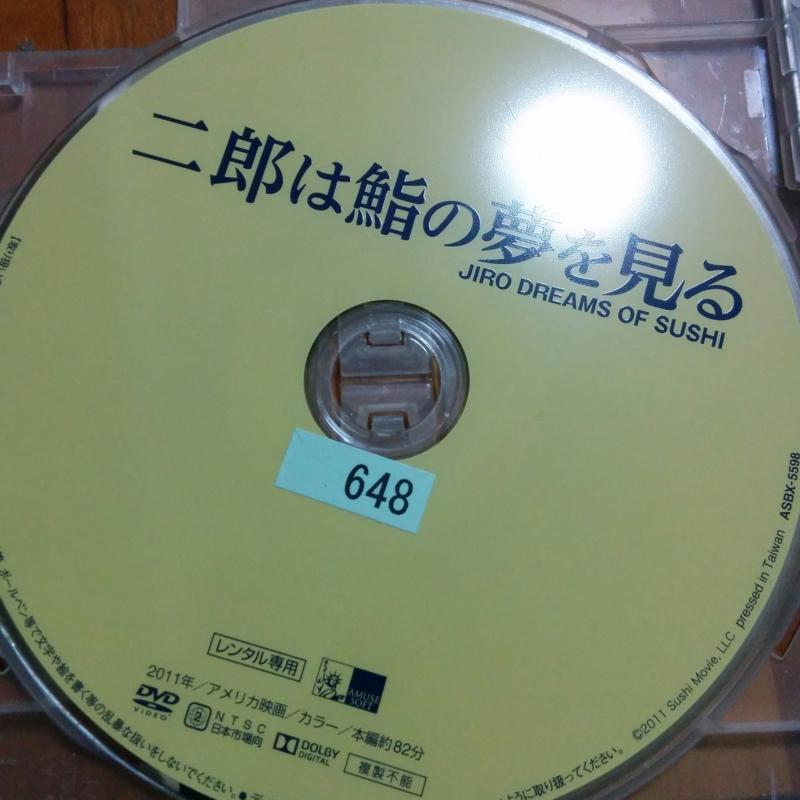 f:id:yachibit:20150402223104j:plain