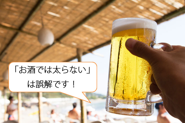 f:id:yachikusakusaki:20160902233504j:plain