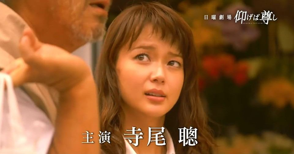 f:id:yachikusakusaki:20160905222437j:plain