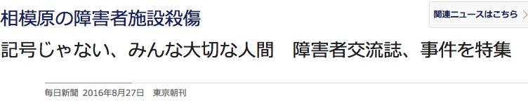 f:id:yachikusakusaki:20160907012357p:plain
