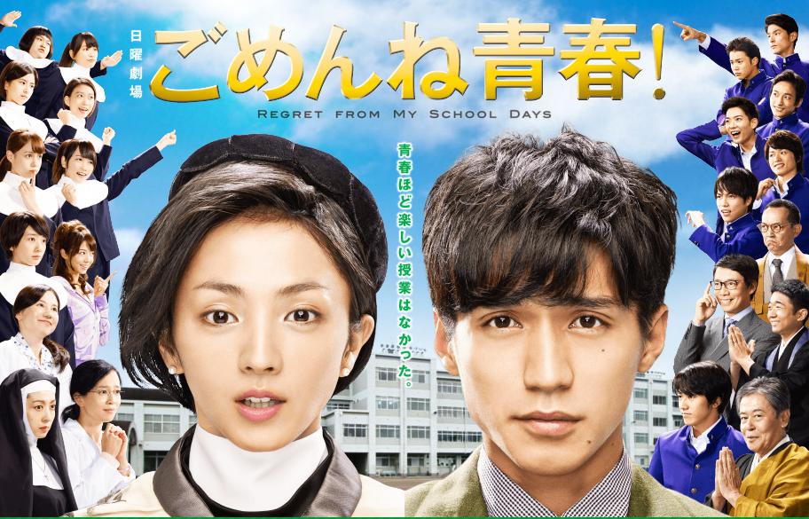f:id:yachikusakusaki:20160913095247p:plain