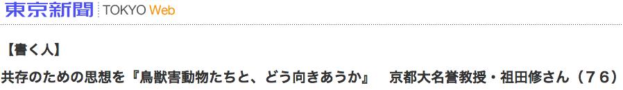 f:id:yachikusakusaki:20160918220759p:plain